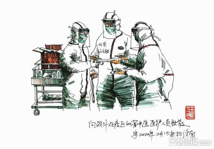 w88中文官方网站网-w88官方网页版新闻门户 传播品质资讯