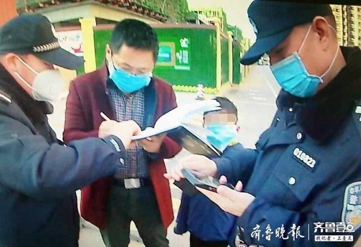 男子不慎丢失身份证、驾驶证,民警热心寻找失主