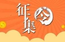 致敬最美逆行者,济南市图书馆向全市小读者发出征集令