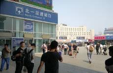 """北京:疫情防控期间""""居住证""""有效期自动延长"""