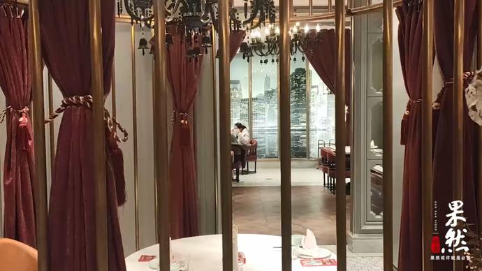 果然视频|济南市区部分饭店开始接受顾客在店内就餐