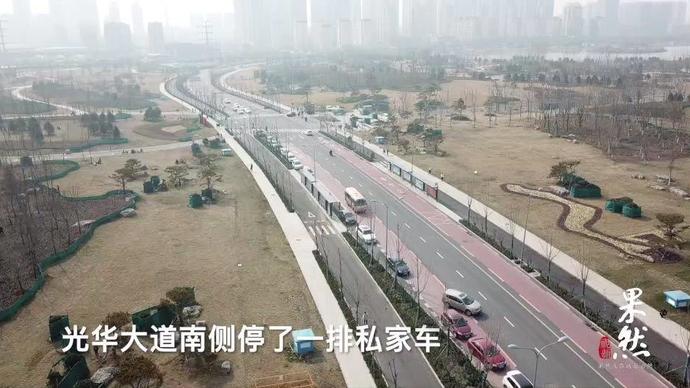 果然视频|周末济南华山周边成踏青好去处,私家车排了老长的队