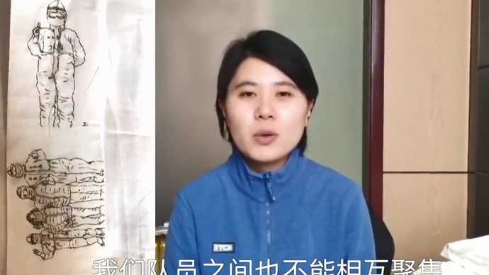 """卫生纸上作画,腾博会app援助湖北医疗队一女护士记录战""""疫""""30天"""