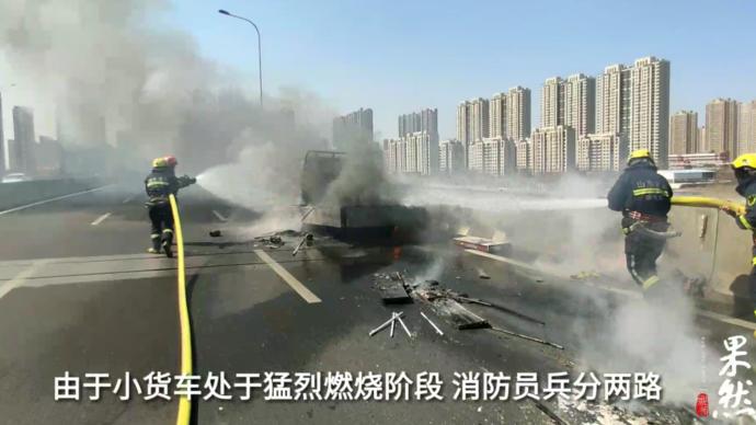 果然视频 济南北园高架一货车突然起火!油箱还有油!关键时刻…
