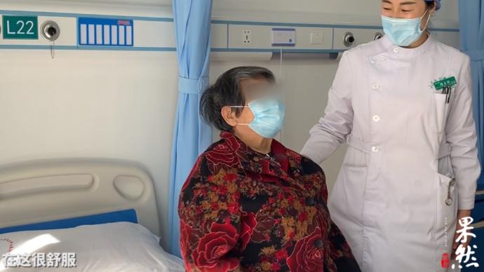 果然视频|800元免费体检套餐送广大壹粉,87岁老人首个报名