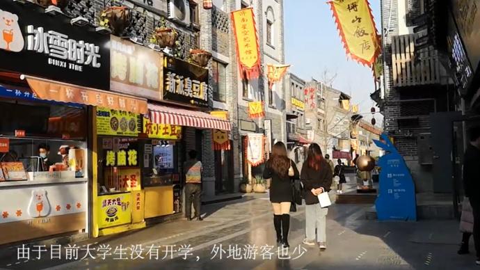 果然视频|济南宽厚里重新开业近一周,各家网红店经营如何
