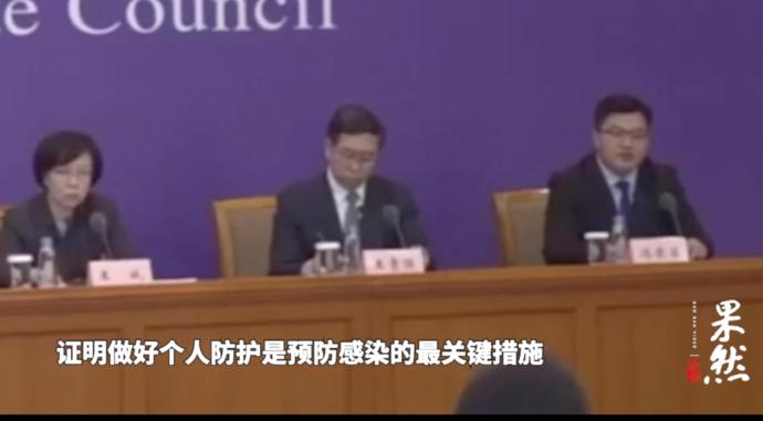 果然视频|中国疾控中心:海外同胞防疫牢记个人防护26字口诀