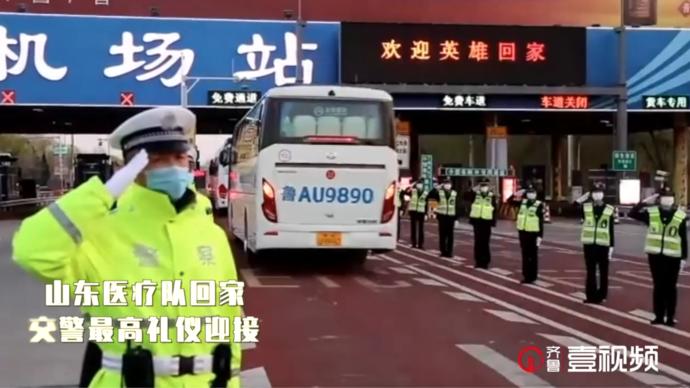 壹视频丨春暖花已开,英雄可归矣