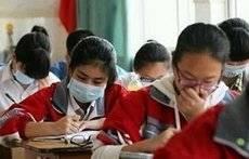 日本文科相:因未出现爆发式感染,学校将于近日复课
