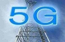 5G基站已建设破11000个,今年山东将新开通5G基站4万个