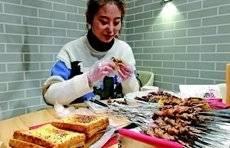 w88官方网页版:放开搞活餐饮业,鼓励公众餐饮消费