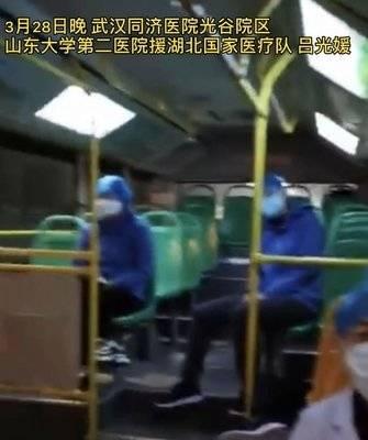 武汉前线vlog|进隔离病房该做什么准备?走,一起来上夜班