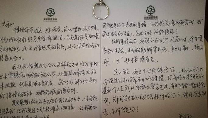 果然视频|山东医疗队员凯旋,男友机场隔屏求婚