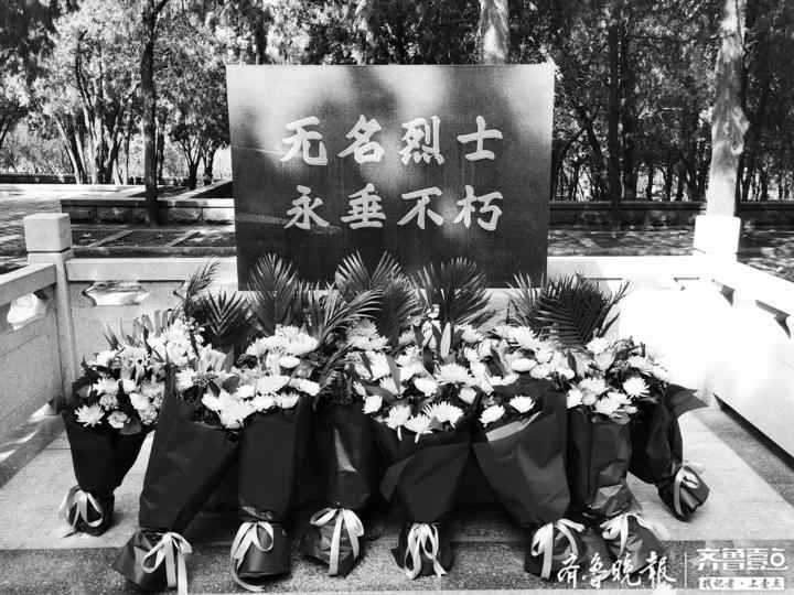 """w88官方网页版省、济南市退役军人事务系统开展清明""""致敬英烈代祭扫""""活动"""
