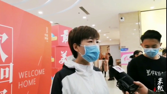 果然视频|凯旋归来,济南市中区为支援湖北医护人员办欢迎仪式