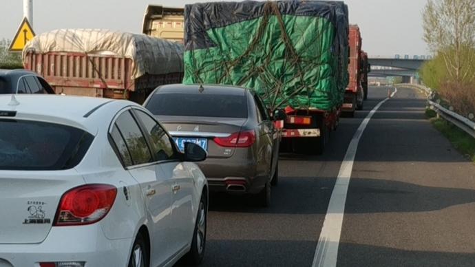 果然视频|下午已限行!这个路段往济南方向的车太多啦!