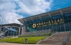 第127届广交会将于6月15-24日在网上举办