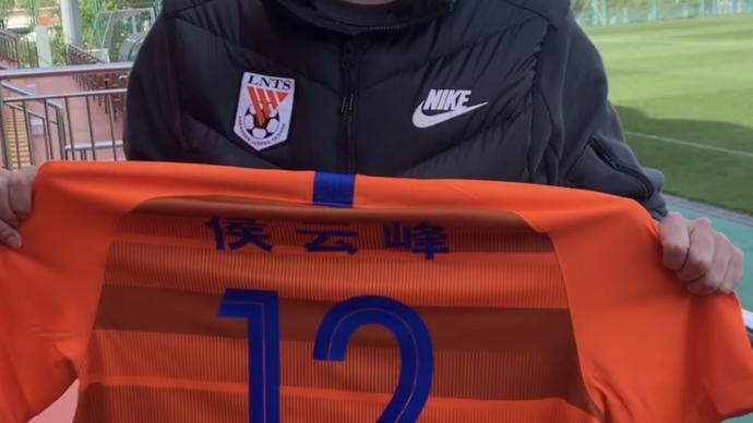 果然视频丨得偿所愿!援助湖北医疗队员侯云峰收到鲁能签名球衣