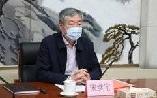 宋继宝出任山东省生态环境厅党组书记