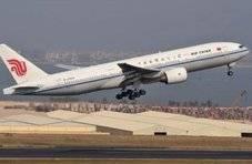 国际机票炒到10万以上,民航局:暂停代理企业销售国际机票