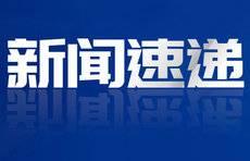 淄博创业创新谷专家人才公寓5月开建