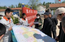 山东省地矿局测绘院开展第51个世界地球日主题宣传活动
