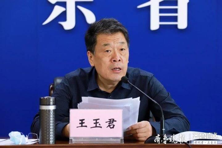 山东省司法厅厅长王玉君:坚决打好优化法治环境攻坚战
