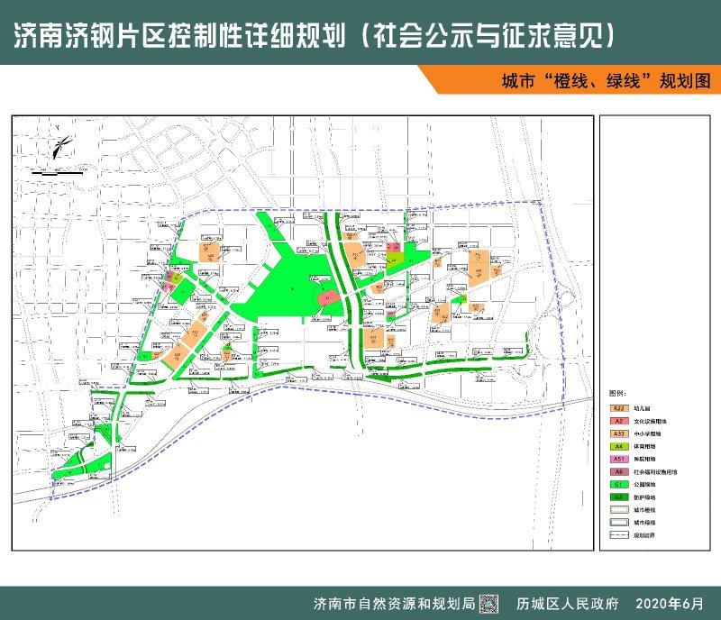 济南济钢片区规划出炉!将建多所学校、四纵三横干路系统