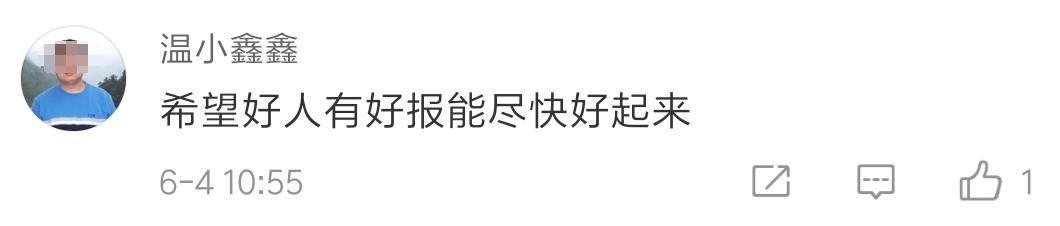 河北邯郸丛台区为好人画像弘扬身边好人好事