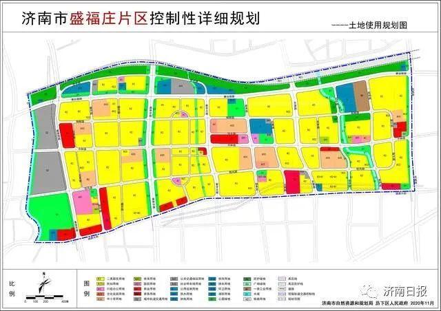 济南22个片区控规公示!涉及西客站、王官庄、大学园等片区