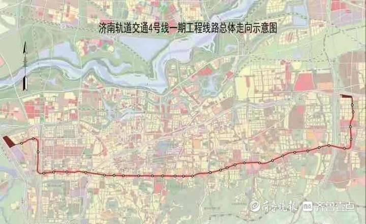 济南地铁4号线预计2026年5月竣工 _齐鲁壹点网