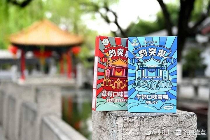 """网红雪糕""""出圈""""背后:济南80后设计师为百余景区设计文创雪糕"""