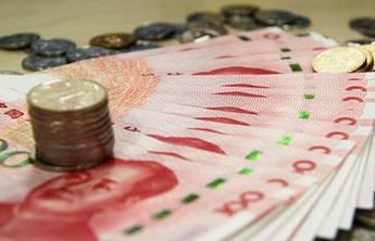 海南省发布去年在岗职工年平均工资,澄迈居于首位