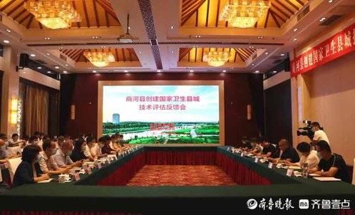 商河县顺利通过国家卫生县城技术评估