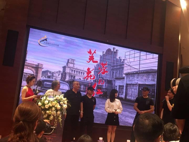 龚国林受邀参加红色题材电影《芙蓉花儿红》筹拍启动会