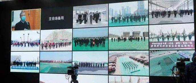 山东举行重点外商投资项目推进会,刘家义出席并讲话