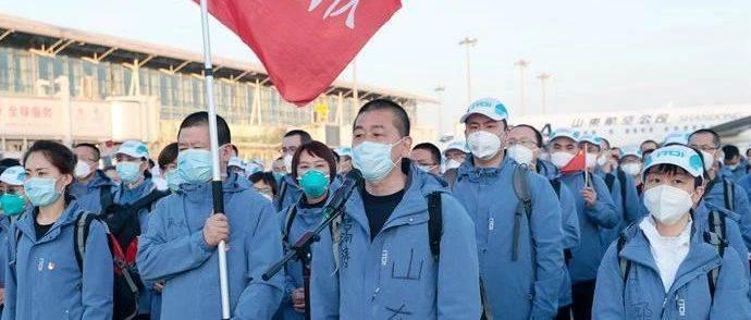 我省援助湖北第一批返鲁人员凯旋  刘家义龚正到机场迎接