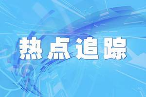 湖北除武汉外新增5例 湖北累计治愈超3万例
