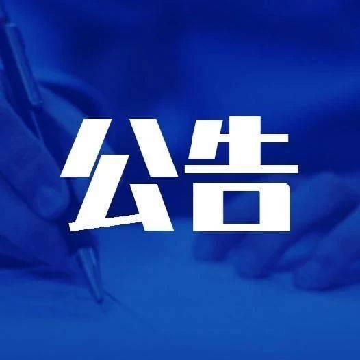 潍坊市人民医院继续实行禁止住院探视!详情如下