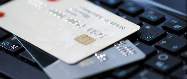万事网联获准筹备银行卡清算机构,银行卡市场开放迈新步