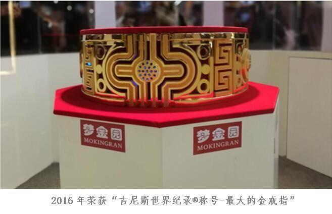 """今年山东文博会""""引进""""吉尼斯世界纪录最大金戒指,不容错过!"""