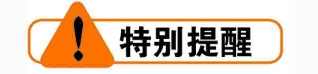 济南交警:预计年二十九下午出现出城高峰!这些路段最易拥堵
