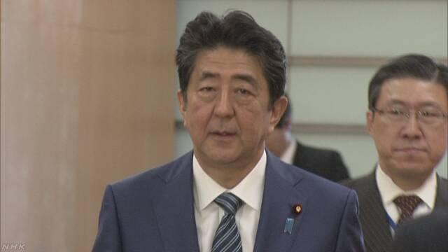 美伊局势突变坑苦日本:三天三变,日本又宣布安倍中东之行照旧
