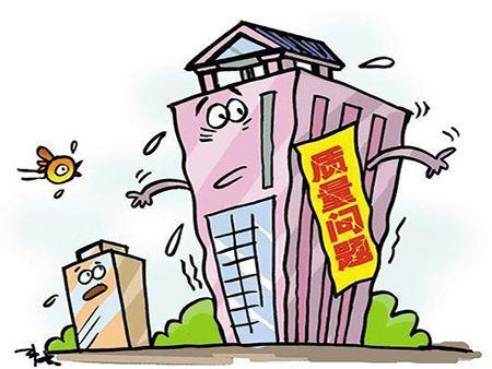 偷工减料、盲赶工期、回填土下沉..济南房屋质量常见问题将严打