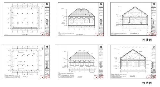 天桥区一首批历史建筑将得到修缮!主要针对屋面和墙体