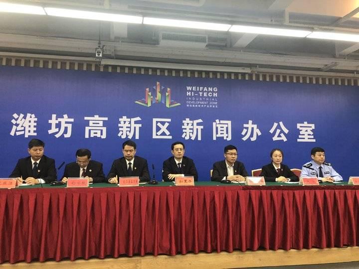 潍坊高新:打掉涉黑恶团伙21个,刑拘95人
