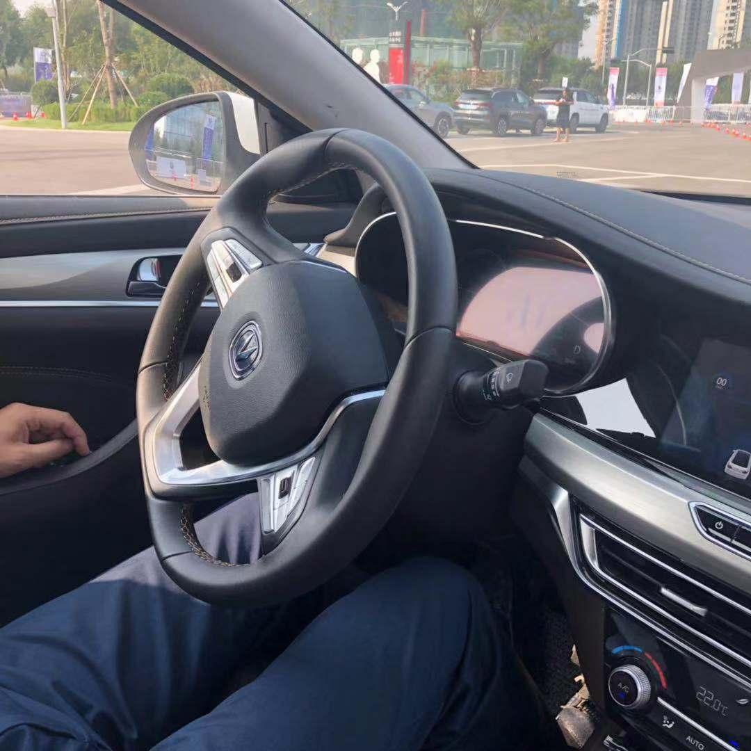 谁说自动驾驶遥不可及?来齐鲁国际车展亲身体验