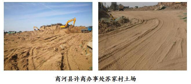 [大众网·海报新闻]济南一周尘治通报:5个项目曝光,30个项目被点