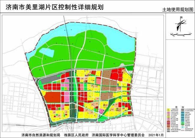 最新!济南9大片区控规出炉,涉及古城、王舍人、商埠、美里湖