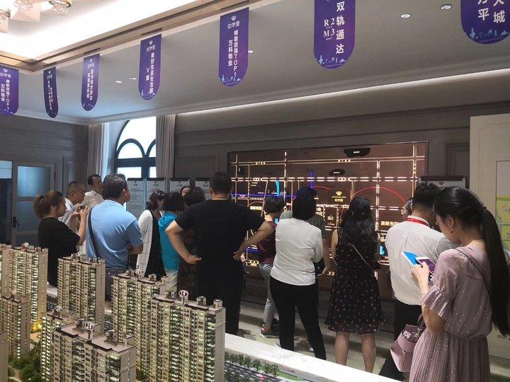 中国消费者报@济南房企纷纷改推刚需房,多盘大幅降价上千元